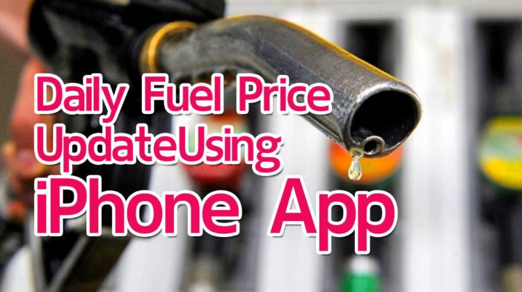 Petrol Price App – Best App to know Petrol and Diesel Price