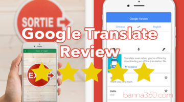 Best Translator App for your iPhone and Android Phone